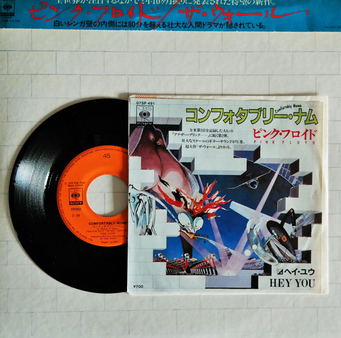 Pink Floyd - Comfortably Numb very,very rare first pressing (single) !!!  and The Wall first pressing with ObiI    - Album 2xLP (doppio), Edizione