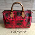 Leilão de malas Louis Vuitton exclusivas