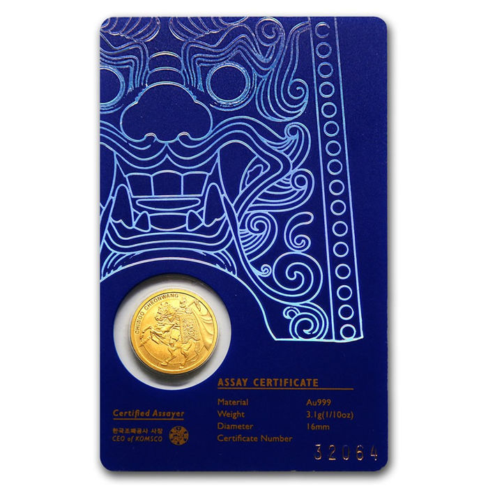 South Korea - 1 Clay 2017 'Chiwoo Cheonwang' im Blister (blau) mit Zertifikat - 1/10 Oz - Gold