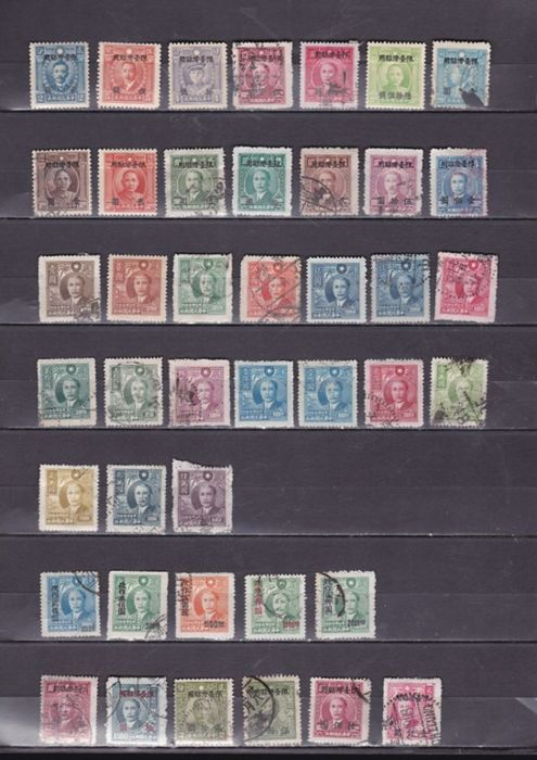 Taiwan 1946/1965 - group of stamps and sets
