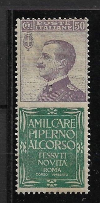 Italië 1924/1925 - Advertising stamps Piperno 50 cents violet and green - Sassone Pubbl. N.13