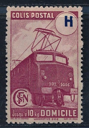 France 1945 - Parcel stamp, railway, unissued stamp Maury Nr. 224A
