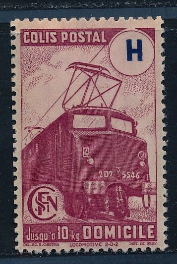Frankrijk 1945 - Parcel post stamp, railway, unissued stamp Maury Nr. 224A