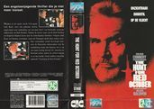 DVD / Video / Blu-ray - VHS video tape - The Hunt for Red October