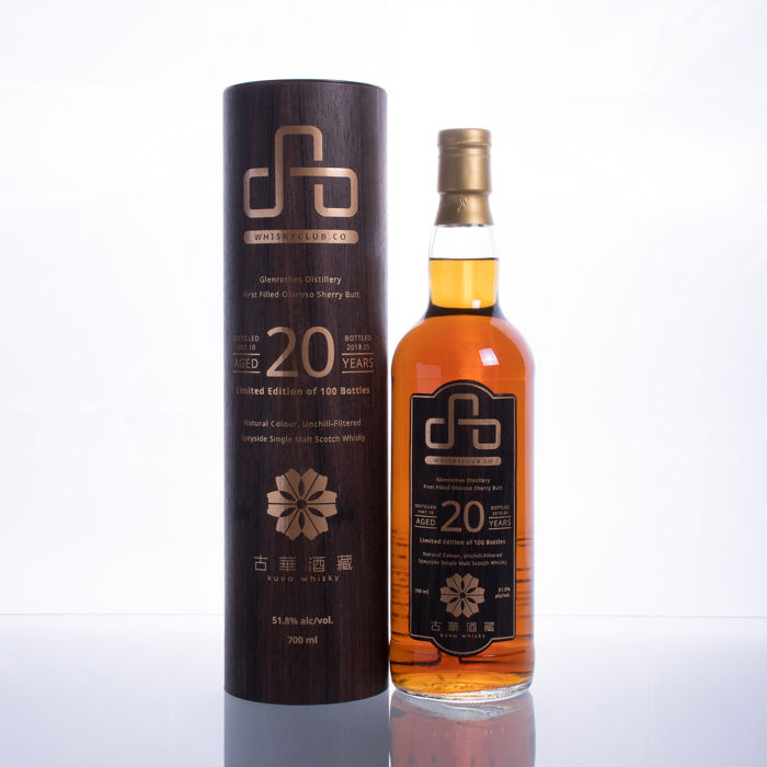 Glenrothes 1997 20 YO First Filled Oloroso Sherry Indian Black Wood Label Limited Edition of 100 Bottles - 700ml