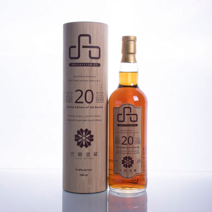 Glenrothes 1997 20 YO First Filled Oloroso Sherry Bamboo Label Limited Edition of 100 Bottles - 700ml