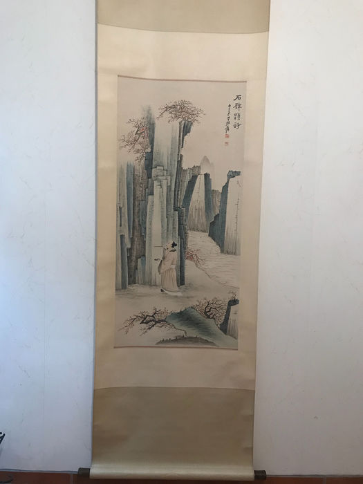 Hanging scroll (1) - Paper - Replica - copy Zhang Daqian - China - 21st century