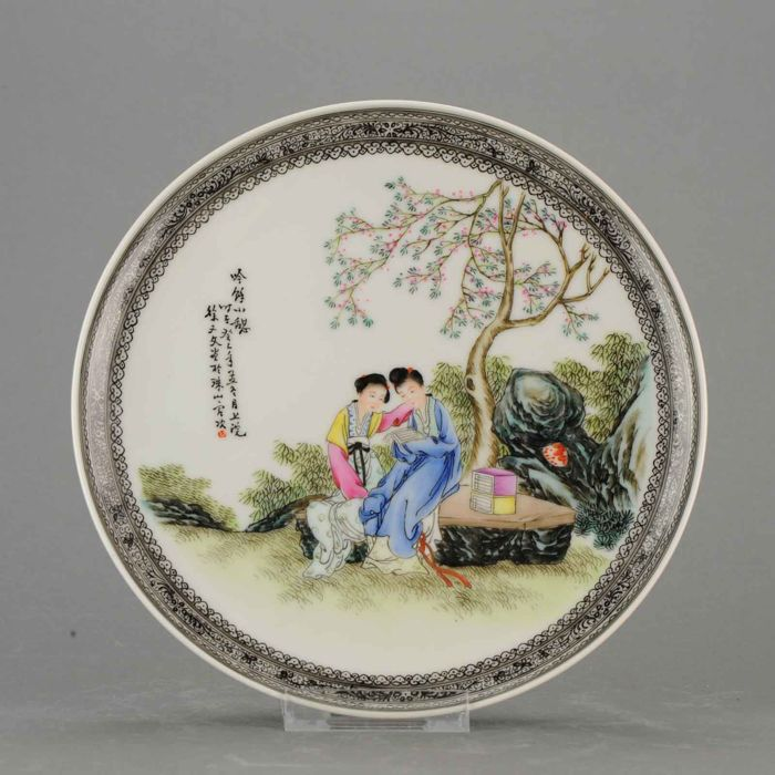 Bord - Porselein -  1953 Gui Si Early PRoC Period Chinese 徐子文 - China - Volksrepubliek China (1949 - heden)