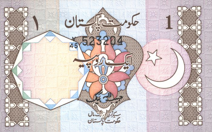 Pakistan - 89 x 1 Rupee ND (1982) - Pick 26a