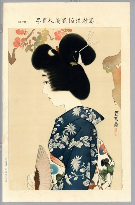 """Lithografie - Ito Shinsui (1898-1972) - 'Summer Fan' - From the series """"One Hundred Beauties in Takasago-dye Light Kimono"""" - 1931"""