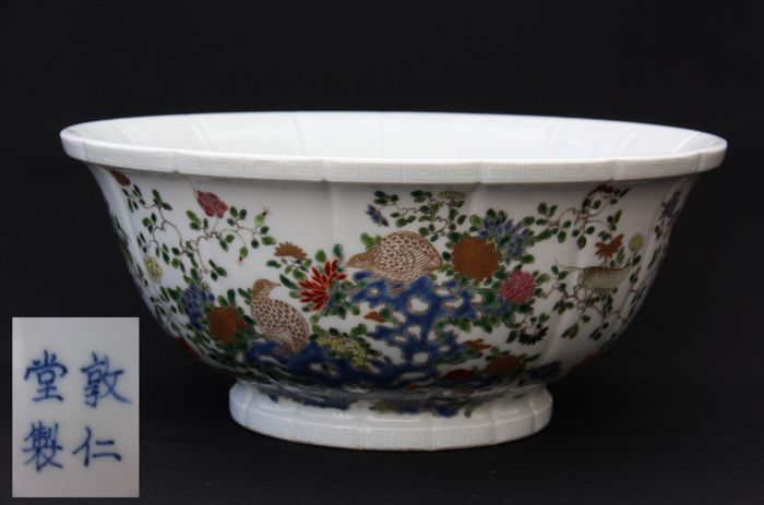 "Large Chinese ""Quail"" porcelain bowl - Porcelain - China - Eind 20e eeuw"
