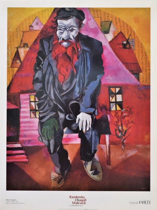 "Marc Chagall - ""The red jew"", Palazzo Forti Verona - 1999"