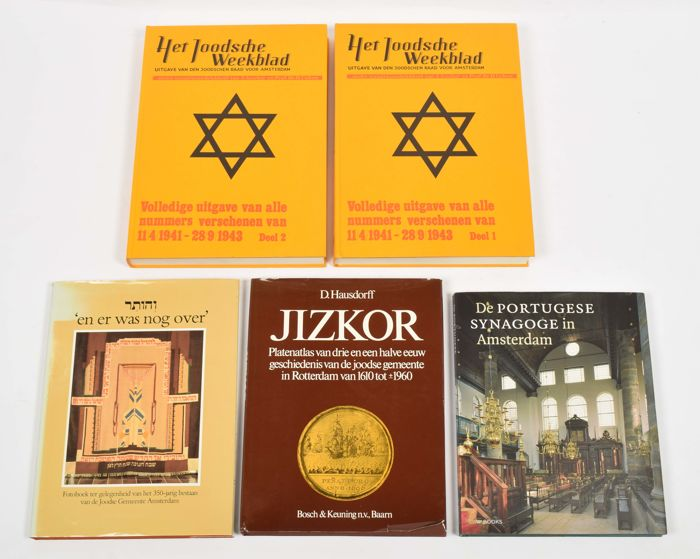 [Judaica] Lot of four books - 1978/2013