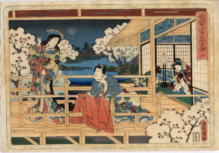 "Original woodblock print - Utagawa Kunisada (1786-1865) - 'No. 8' - From the series ""Magic Lantern Slides of That Romantic Purple Figure"" - it. 1850"