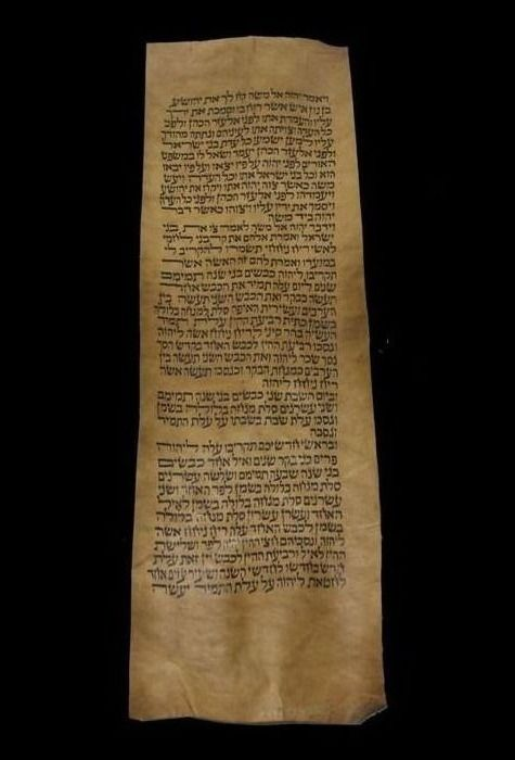 Torah Bible - Manuscript Vellum Biblical Scroll, Yemen - 1850