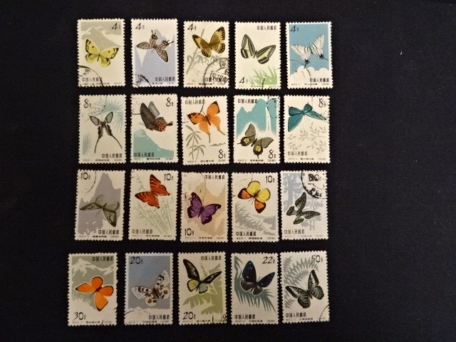 China - República popular desde 1949 1963 - Butterflies - Scott 661-680
