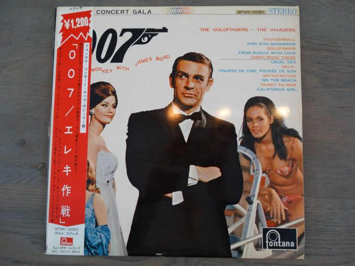 The Jets (beat group from Utrecht) - Lot of two Japanese LP's