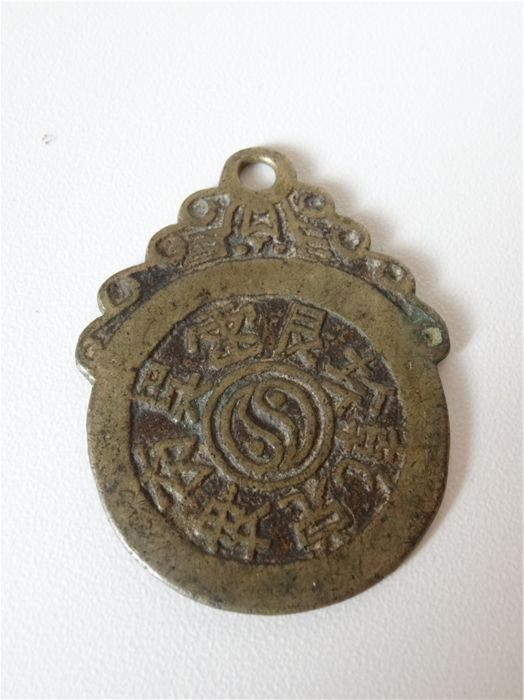 China - Qing dynasty - Taoist amulet  (ca. 18-19th Century) - Copper