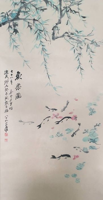 Inktschildering - Inkt - in style of Zhang Daqian, not original - China - Eind 20e eeuw