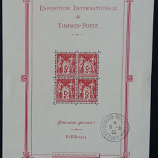 França 1925 - International philatelic exhibition in Paris - Yvert Bloc-feuillet 1