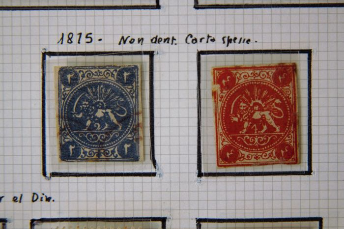 Iran 1876/1906 - Over 200 Persian Stamps on handmade album pages