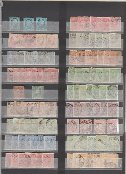 Países Bajos 1864/1950 - Stock starting from classic