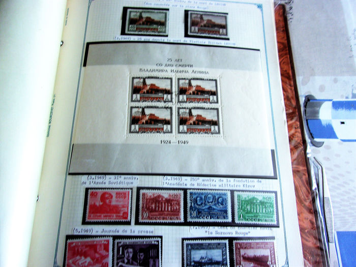 Rusland 1948/1953 - Lot of stamps 2BF - Yvert 1236A, 1236B, 1269, 1270, 1292/1325, 1332/1383, 1386/1391, 1405/1450,
