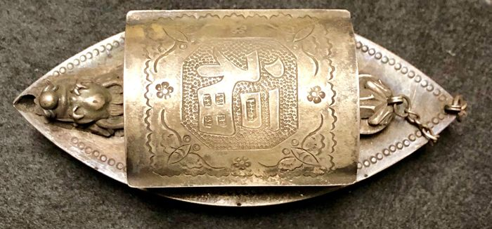 S990 Silver Caligraphy Ink Water Ship Carrier (1) - S990 zilver - Caligraphy Ink Water Ship  Carrier - China - Qing Dynastie (1644-1911)