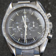 Check out our Omega Watch Auction