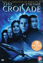 DVD / Video / Blu-ray - DVD - 2267 - L'Ultime Croisade [Crusade]