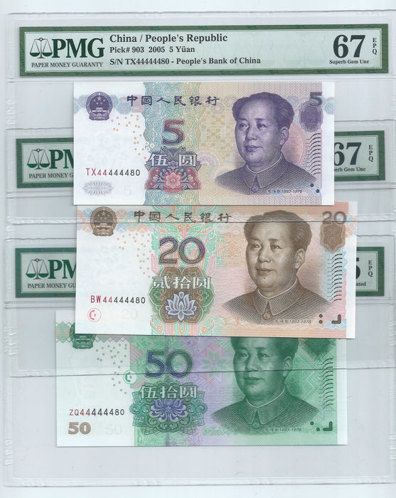 China - 5, 20 and 50 Yuan 2005 - Matching serial numbers - PMG 67/65