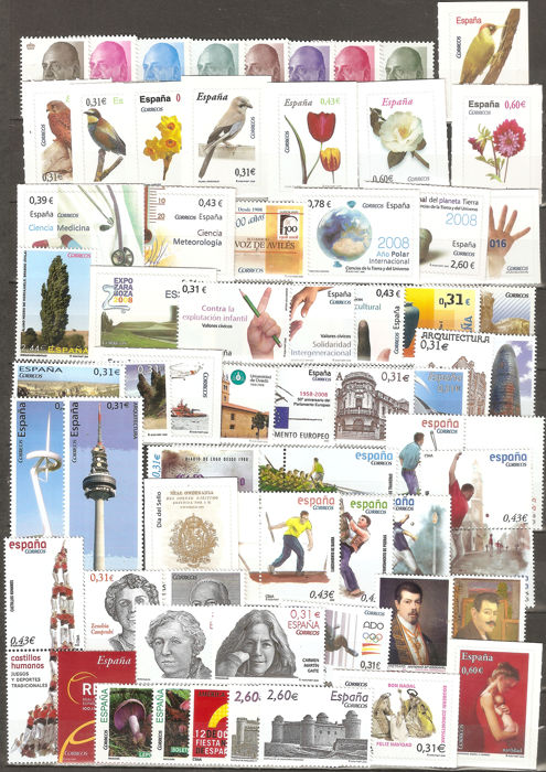 Espagne 2008 - Complete year with mini-sheets and booklet - Edifil 4368 a 4445
