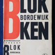 Check out our Book Auction (Dutch Literature & Illustrated)