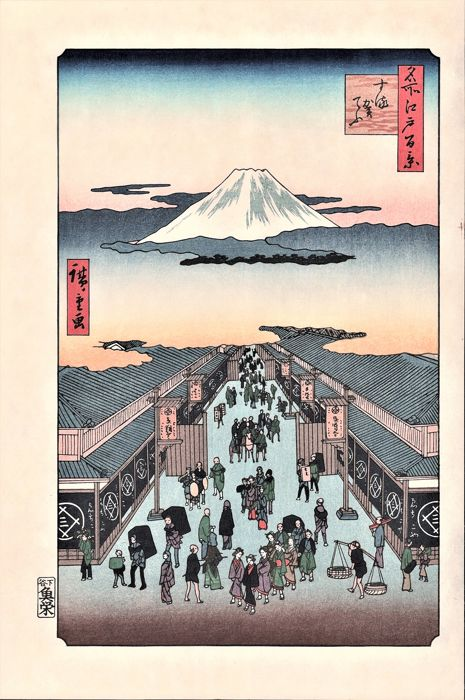 "Holzschnitt (Nachdruck) - Utagawa Hiroshige (1797-1858) - Suruga-cho - uit de serie ""One Hundred Famous Views of Edo"" - ca. 1965"