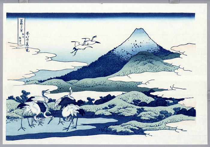 "Stampa xilografica (ristampa) - Katsushika Hokusai (1760-1849) - 'Umezawa Manor in Sagami Province' - From the series ""Thirty-six Views of Mount Fuji"" - 1970 circa"