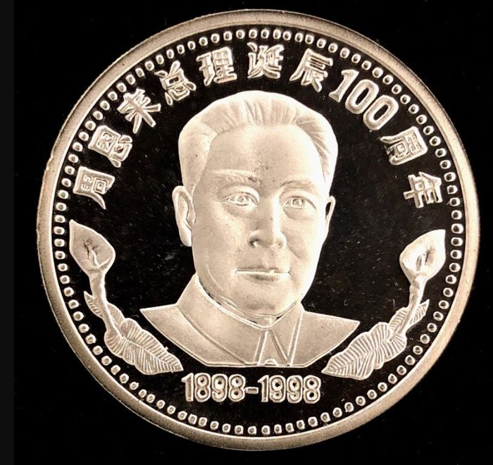 Noord-Korea - 10 Won - 1997 'the 100th birthday of Zhou Enlai, the Premier of China' - Zilver