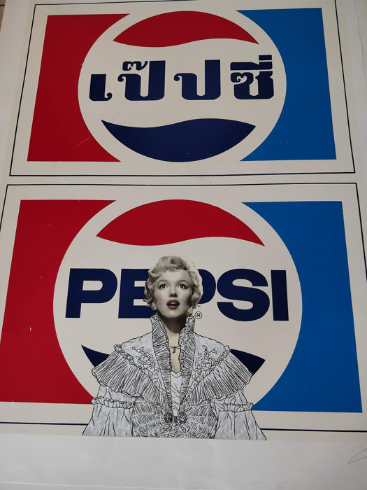 Pakpoom Silaphan - Marilyn on double Pepsi (XL)