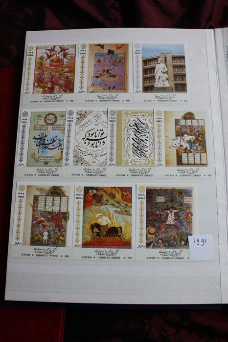Iran 1979/2018 -  compelet collection in 2 stockbooks. including definitive stamps
