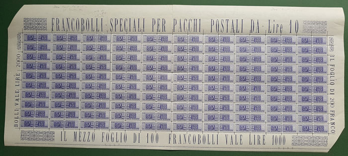 Italy Republic 1946 - Postal parcels £. 10 winged wheel - full sheet. Perforation 14 x 13 1/4 - Sassone 78/2019 - n. 73/II