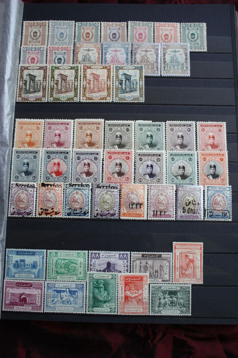Perzië / Iran - Batch of classical stamps