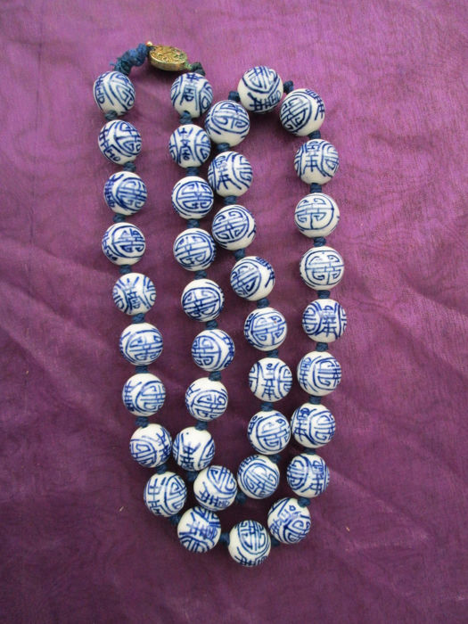 Porcelain - Vintage (1950s) Chinese Export to USA - Blue & White Porcelain Oriental Bead Necklace