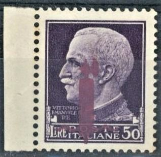 Italie 1944 - R.S.I. Imperial set 50 Lire violet. Florence issue - Sassone N. 500