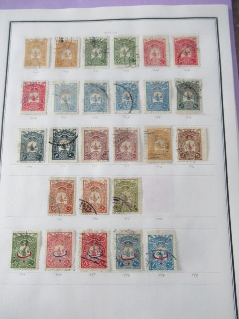 Turkije - Almost complete stamp collection