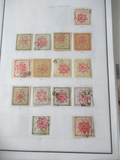 Iran - Almost complete stamp collection