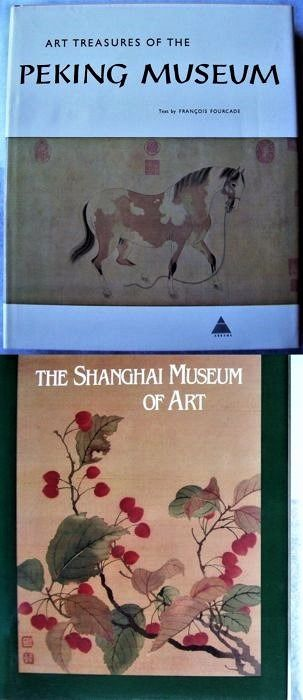 Various authors -  Art Treasures of the PEKING Museum / The SHANGHAI Museum of Art - 1981