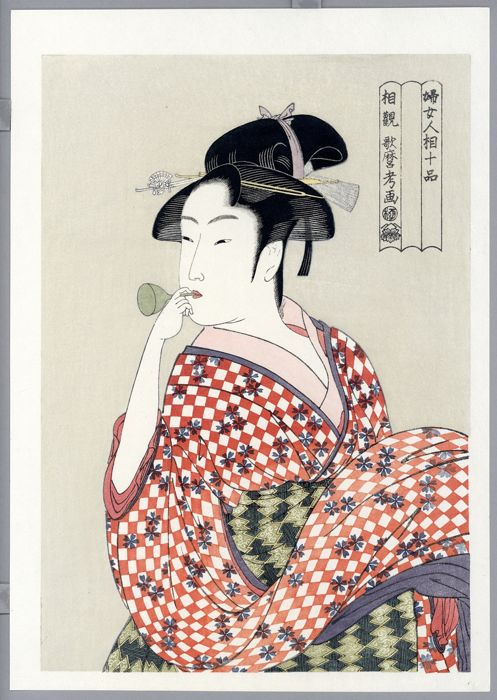 Houtblok print (herdruk) - Kitagawa Utamaro (1753-1806) - Young Woman Blowing a Glass Pipe (poppin) - about 1975