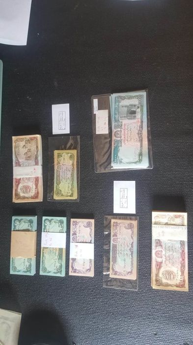 Afghanistan - 535 banconote - various denominations