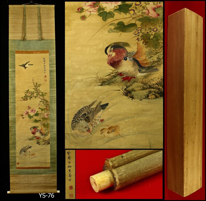 Rolschildering - Hout, Papier, Zijde - Birds and flowers painting - With seal 'Dengaku' 田學  'Shion' 子温 w/box - Japan - 19e eeuw