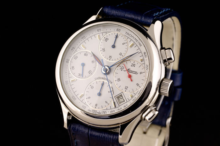 Minerva - Chronograph GMT Chronometer with Certificate Automatic - A241-1 - Heren - 1990-1999