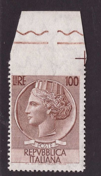Italy Republic 1955 - 100 Lire Syracuse of large format star